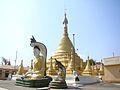 De Pa Yone Pagoda.jpg