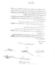 declaration of independence azerbaijan wikipedia