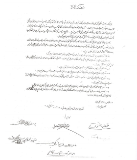 Declaration of Independence of Azerbaijan.png