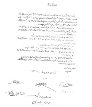 Declaration of Independence (Azerbaijan) - Original text of the Declaration in Azerbaijani
