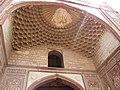 Decorative artwork at Tomb of Jahangir.jpg
