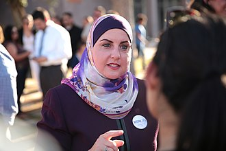 2018 United States Senate election in Arizona - Attorney Deedra Abboud at a campaign event in April 2017.