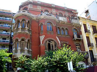 Οδός Αγίας Σοφίας (Θεσσαλονίκη) - Βικιπαίδεια 3cd2724abcb