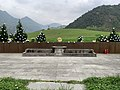 Details of Wenchuan Earthquake Memorial Museum 06.jpg