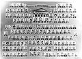 Diputados 1969 a1973.jpg