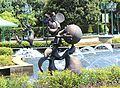 Disneyland enterance - Hong Kong IMG 5405.JPG