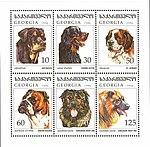 Dogs---Mini-Sheet-with-MiNo-234-39.jpg