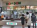 Domdom- Burger-2019-08-22-03.jpg