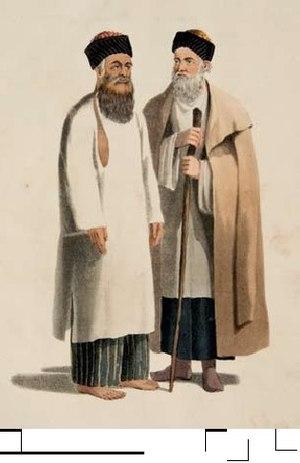 Perahan tunban - Image: Dooraunee (Durrani) Shepherds in Perahan (Afghan shirt) (1842)