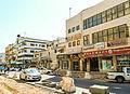 Downtown Al Khobar (12517021325).jpg