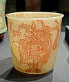 Drinking cup with two men in ceremonial dance costumes, Maya, Copan, Honduras, 763-820 AD, travertine - Princeton University Art Museum - DSC07157.jpg
