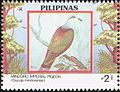 Ducula mindorensis 1992 stamp of the Philippines.jpg