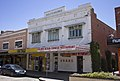 Dudley's Buildings in Monaro Street (Kings Highway), Queanbeyan.jpg