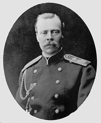 Duke Alexander Petrovich of Oldenburg - Image: Duke Alexander Petrovich of Oldenburg (1844 1932)
