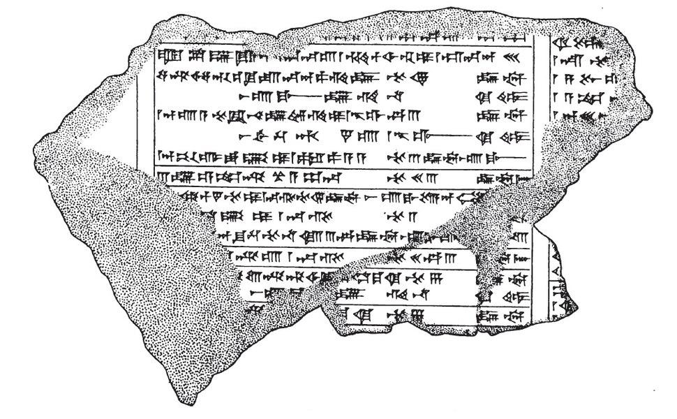 Dynastic Chronicle