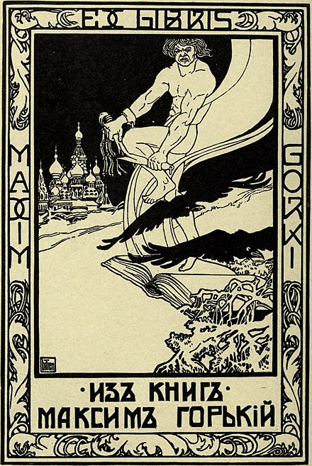 """Ex Libris Maxim Gorki"" bookplate from his personal library depicts the unchained Prometheus rising from pages of a book, crushing a multi-tailed whip and shooing away black crows. Saint Basil's Cathedral portrayed in the background"