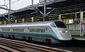 E3-2000 Shinkansen at Utsunomiya Station.jpg