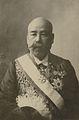 EGI Kazuyuki.jpg
