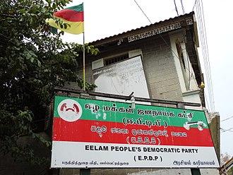 Eelam People's Democratic Party - EPDP regional headquarters, Valvettithurai, in 2014