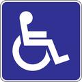 E 15 - Dodatková tabuľka na označenie parkovacieho miesta pre osobu so zdravotným postihnutím.png