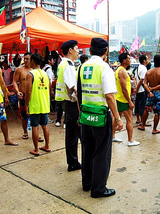 Auxiliary Medical Service - Auxiliary medical team members on duty.