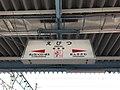 Ebitsu Station Sign.jpg