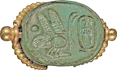 Egyptian - Scarab from Egyptian-Style Necklace - Walters 57153013 - Bottom.jpg