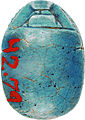 Egyptian - Scarab with Unification Image - Walters 4279 - Back.jpg