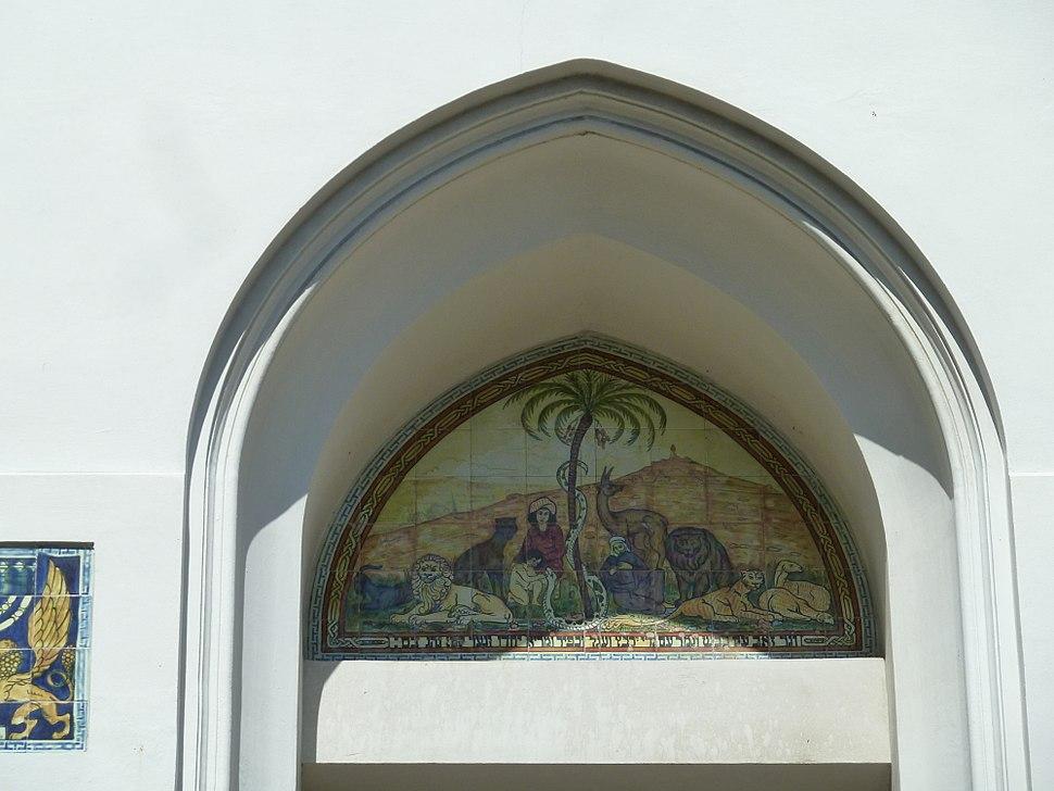 Ehad Haam School P1130324