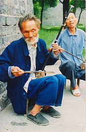 development of erhu Talk:erhu this article is of interest to the the strings are changed from silk to steel at the same time i think later development have the gaohu tuned to ae.