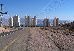 Highway 12 (Israel) - Highway 12 entering Eilat.