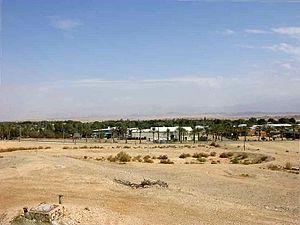 Ein Yahav - Entry to Ein Yahav.