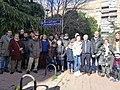 El Distrito de Hortaleza recuerda a las personas represaliadas por el franquismo 05.jpg
