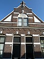 Eleëmosijne van Oudmunster vd Weteringstraat.jpg