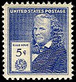 Elias Howe commemorative stamp 5c 1940 issue.jpg