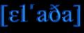 Ellada blue phonetics.png