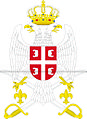 Emblem of Serbian Armed Forces.jpg