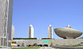 Empire State Plaza from street.jpg