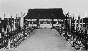 Enthronement of the Japanese Emperor - Enthronement ceremony of Emperor Taisho in Kyoto Imperial Palace in 1915