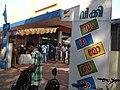 Entrance of WikiSangamotsavam-2013, Alappuzha, Kerala.jpg
