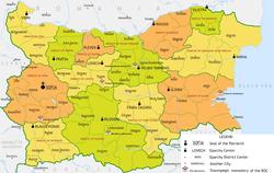 Bulgarian Orthodox Church - Wikipedia