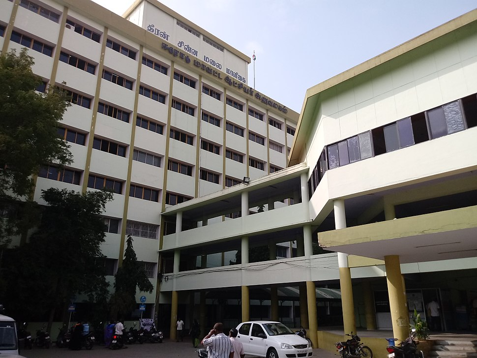 Erode District Collector's Office