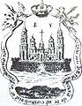 Escudo de Puebla 5.JPG