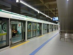 Sacomã (São Paulo Metro) - Sacomã station