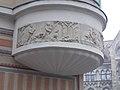 Esterhazy mansion, balcony, hunting scene, 2017 Budapest.jpg