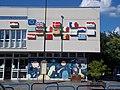 Europe wall and mural, 2 József Attila Road, 2020 Salgótarján.jpg