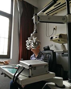 Eye examination visual acuity.jpg
