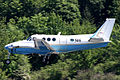 FAA Beech C90 King Air(N16) (4631218967).jpg