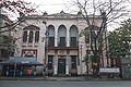 Facade - Bangiya Sahitya Parishad - 243-1 Acharya Prafulla Chandra Road - Kolkata 2014-02-23 9446.JPG