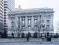 Federal Building (Providence, Rhode Island).jpg